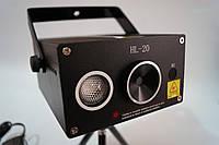 Лазерная установка HT 20, фото 1