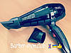 Профессиональный фен Wahl 4314-0470 Turbo Booster ErgoLight 2400W, фото 3
