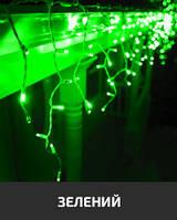 "Гирлянда 90 led ""Бахрома""/Icicle/наружная/зеленый, фото 1"