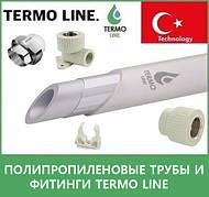 Полипропиленовые трубы и фитинги Termo Line