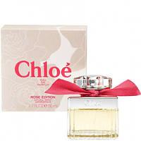Парфюмированная  вода Сhloe Rose Edition Eau De Parfum 75 мл для женщин
