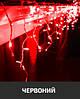 """Гирлянда 90 led """"Бахрома""""/Icicle/наружная/красный"""
