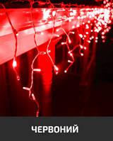 """Гирлянда 90 led """"Бахрома""""/Icicle/наружная/красный, фото 1"""