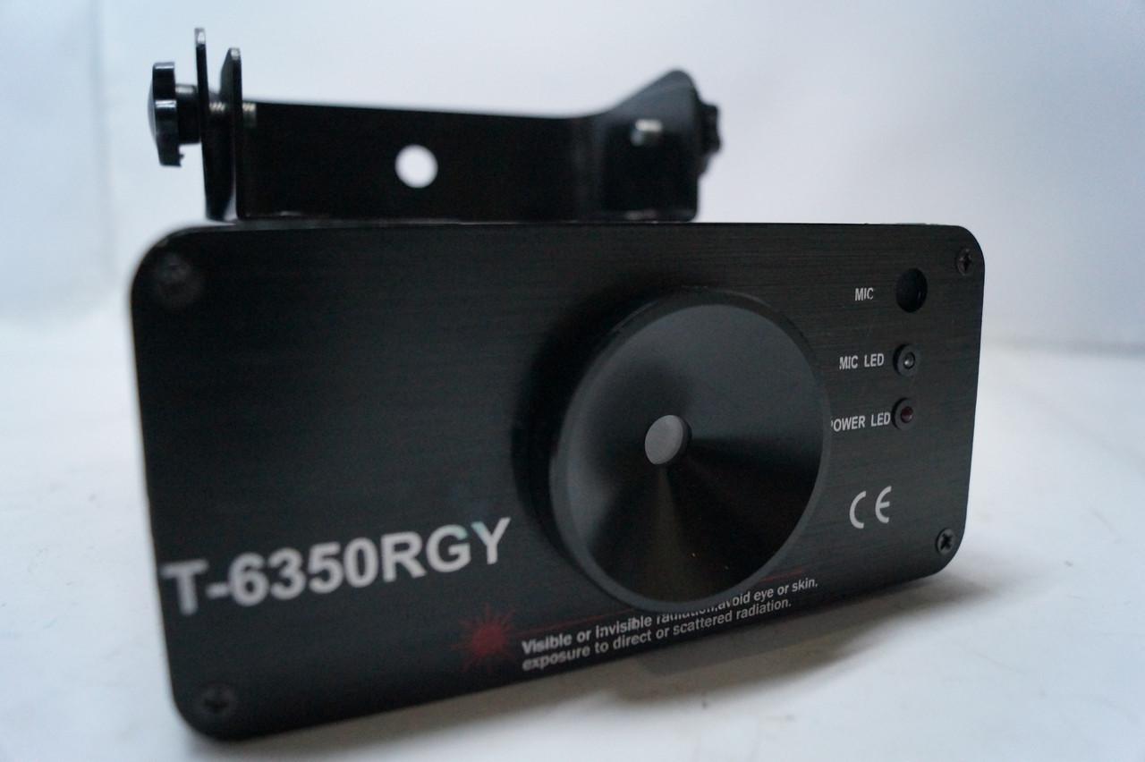 Лазерная Установка Т-8350