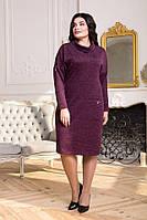 Ангоровое платье по колено баклажан  48+, фото 1