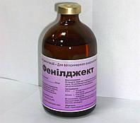 Фенилджект 100 мл Interchemie
