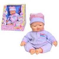 Кукла Моя малышка 5232, серия Дочки-Матери