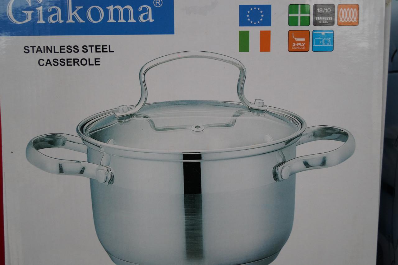 Кастрюля Giakoma 20 см 3.9L  G-2804-20