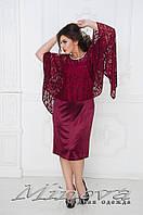 Женское батальное короткое велюровое вечернее платье с гипюром. 5 цветов!