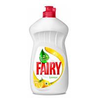 "Средство для мытья посуды ""Fairy""  500 мл"
