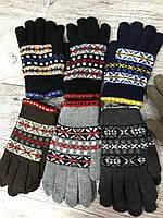 Тёплые мужские перчатки