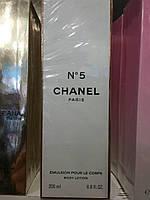 Парфюмированный лосьон для тела Chanel №5