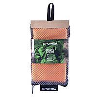 Охлаждающее пляжное/спортивное полотенце Spokey Sirocco 40x80 (original), для спортзала, быстросохнущее