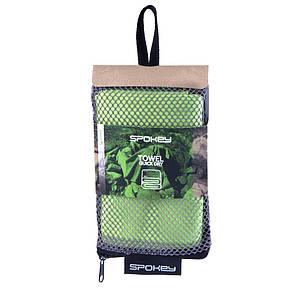 Охлаждающее пляжное/спортивное полотенце Spokey Sirocco 40x80 924994, для спортзала, быстросохнущее