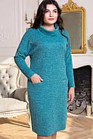 Ангоровое платье по колено бирюза большой размер