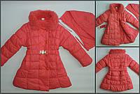 Пальто демисезонное  для девочки (5-7) лет