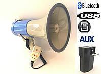 Рупор (мегафон) HW-2501 Bluetooth громкоговоритель уличный купить в интернет магазине