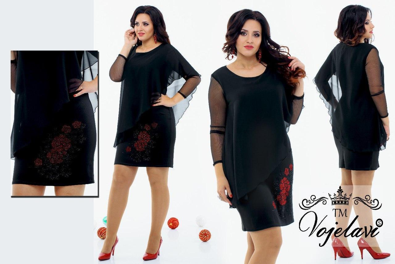 Женское платье Цветок ветка 48 размер черное