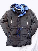 Куртка мужская зима спортивная на флисе завязки с капюшоном