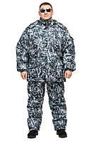 """Маскировочный костюм на зимнюю рыбалку """"Белый лес"""", фото 1"""