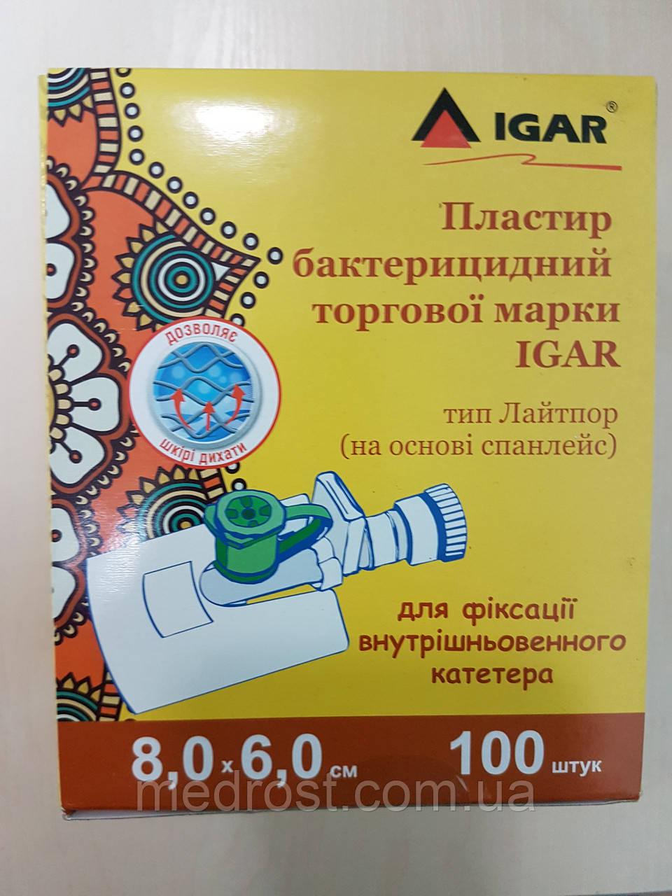 Пластырная повязка для фиксации внутривенного катетера 6 х 8 см