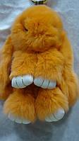 Брелок-кролик из натурального меха цвет желтый длина 20см