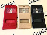 Кожаный чехол книжка Momax для Nokia 5 (3 цвета)