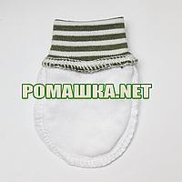 Варежки (царапки, рукавички, антицарапки) р. 56-62 для новорожденного ткань КУЛИР 100 % хлопок 3843 Хаки
