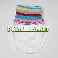 Варежки (царапки, рукавички, антицарапки) р. 56-62 для новорожденного ткань КУЛИР 100 % хлопок 3843 Малиновый