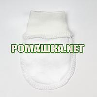 Варежки (царапки, рукавички, антицарапки) р. 56-62 для новорожденного ткань КУЛИР 100 % хлопок 3843 Белый