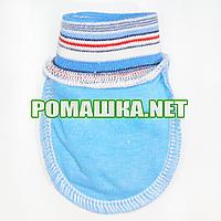 Варежки (царапки, рукавички, антицарапки) р. 56-62 для новорожденного ткань КУЛИР 100 % хлопок 3843 Синий А