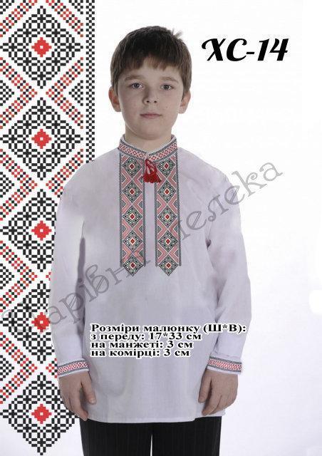 Детская вышитая сорочка (заготовка) ХС-14