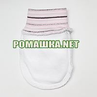 Варежки (царапки, рукавички, антицарапки) р. 56-62 для новорожденного ткань КУЛИР 100 % хлопок 3843 Розовый