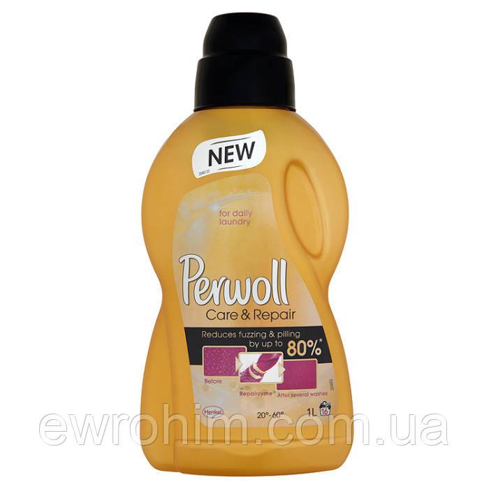 Гель для стирки Perwoll repair&care, 1 л