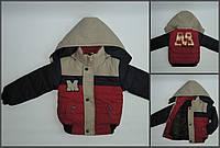Куртка демисезонная на мальчика (2-4) лет