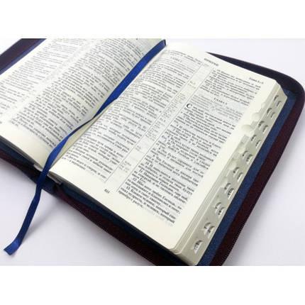 Библия, 13,5х18,5 см, джинсовая с темно-коричневой вставкой, с замком, с индексами, фото 2