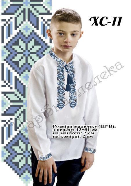 Детская вышитая сорочка (заготовка)