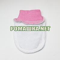Велюровые варежки (царапки, рукавички, антицарапки) р. 56-62 для новорожденного 100 % хлопок 3853 Розовый