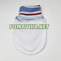 Велюровые варежки (царапки, рукавички, антицарапки) р. 56-62 для новорожденного 100 % хлопок 3853 Белый А