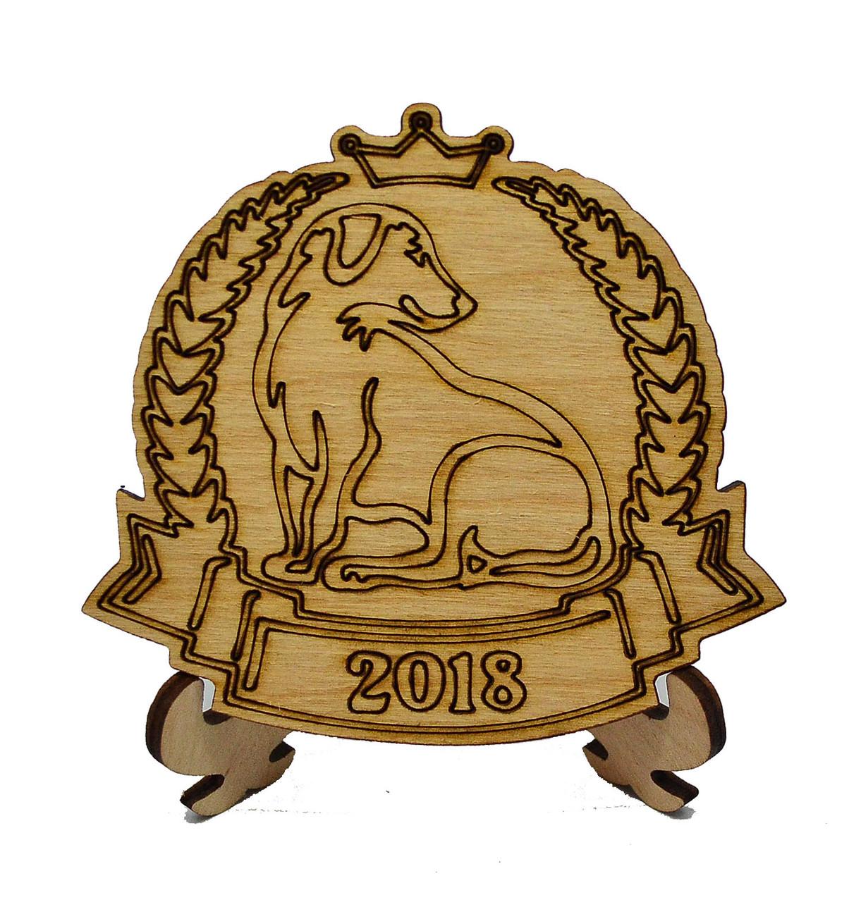 Магнит 2018 Новый Год собаки