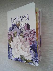 Библия, 14х19,5 см,  с цветами