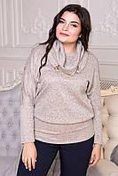 Нарядный женский свитерок Новая коллекция!!!Кэтти