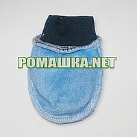 Махровые варежки (царапки, рукавички, антицарапки) р. 56 для новорожденного ткань ВЕЛСОФТ 3905 Синий