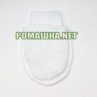 Махровые варежки (царапки, рукавички, антицарапки) р. 56 для новорожденного ткань ВЕЛСОФТ 3905 Белый