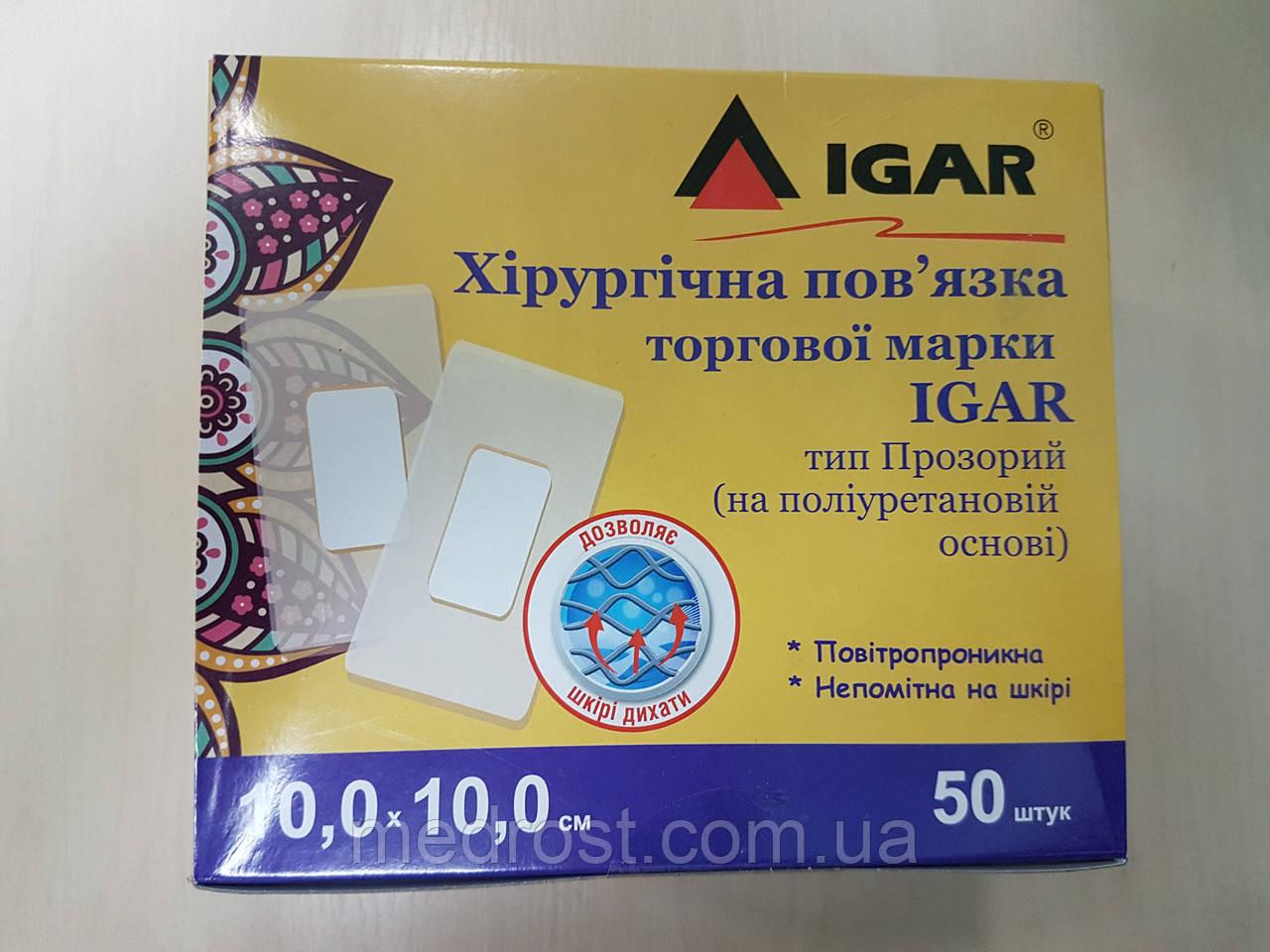 Пластырная повязка 10 х 10 см (Прозрачный)