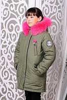 Красивая куртка, пальто зима для девочки 46 размер.Детская верхняя зимняя одежда!