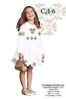 Детское платье с вышивкой (заготовка) 2-10 лет