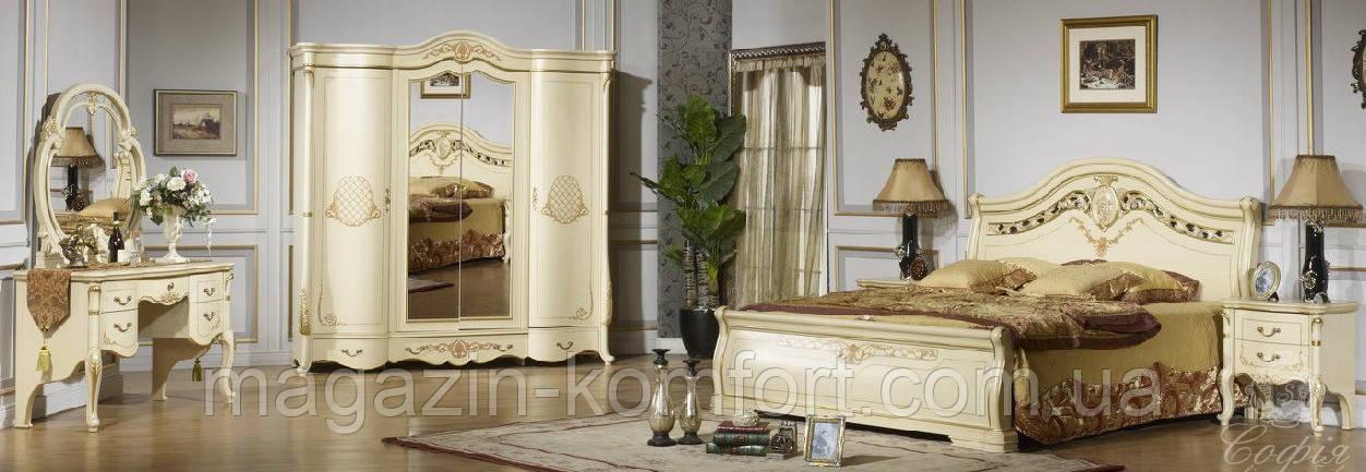 "Спальня ""Версаль"" (Малайзия)"