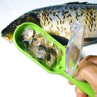 Нож для чистки рыбы с контейнером для чешуи