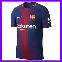 Футбольная форма Барселоны, сезон 2017/2018 (домашняя), фото 1